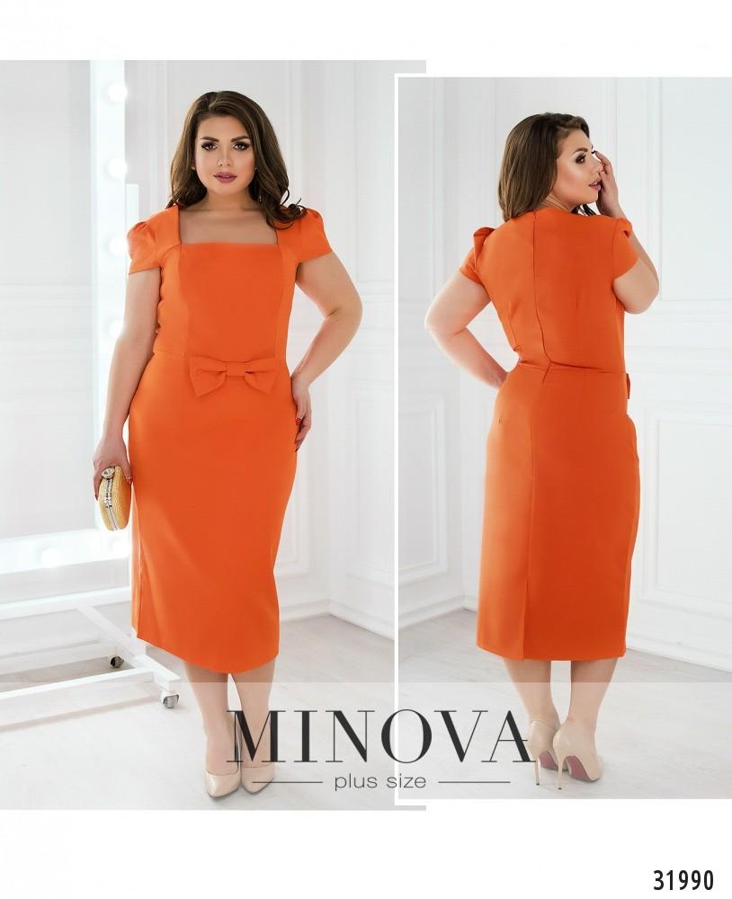 Платье №1828-1-оранжевый (sale)