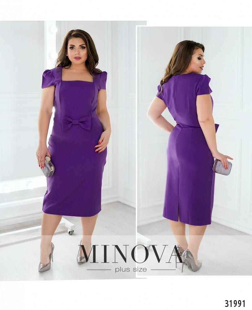 Платье №1828-1-фиолетовый (sale)
