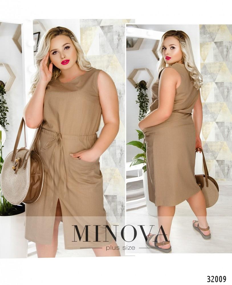 Платье №16450-1-беж (sale)