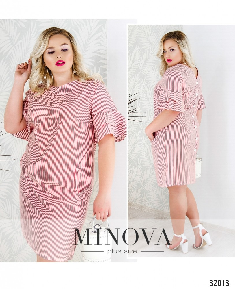 Платье №1834-1-красный (sale)