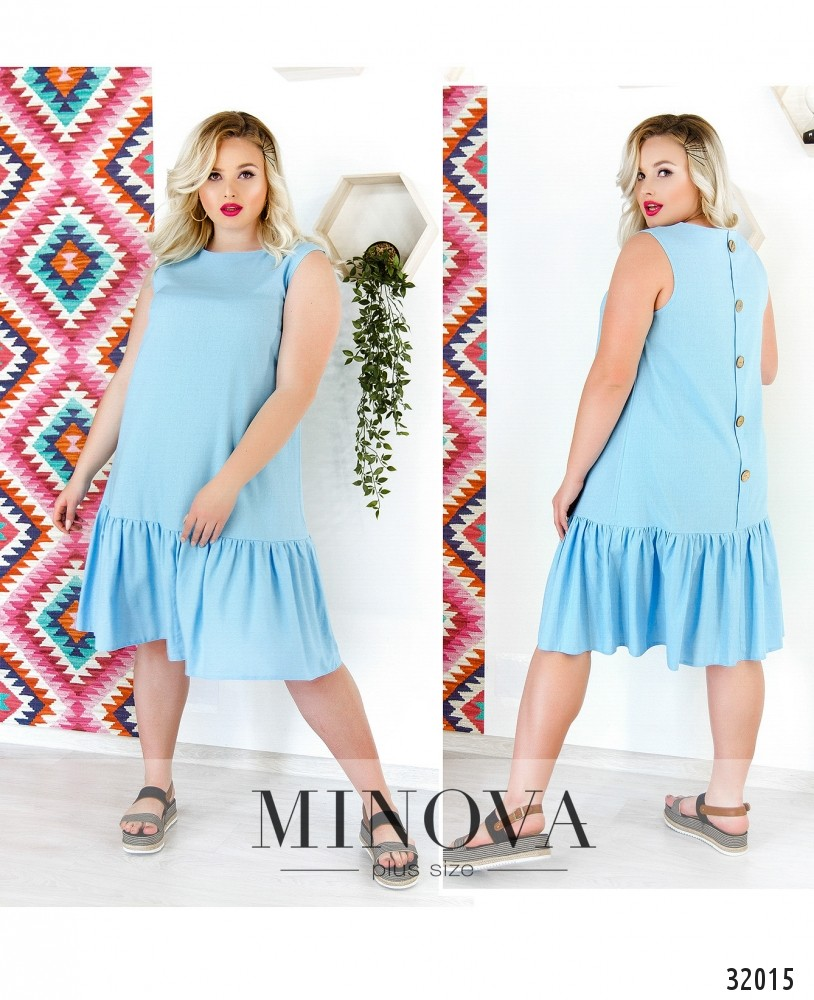Платье №16400-1-голубой (sale)