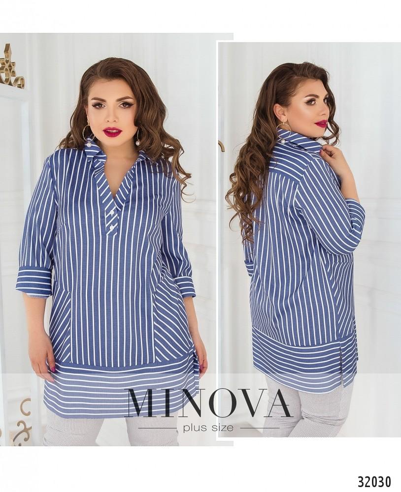Рубашка №4081-1-синий (sale)