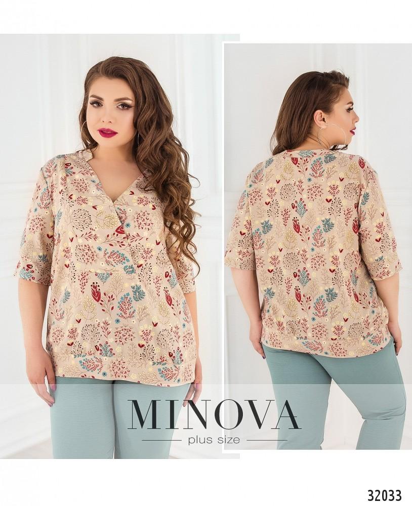 Блуза №01-77-беж (sale)