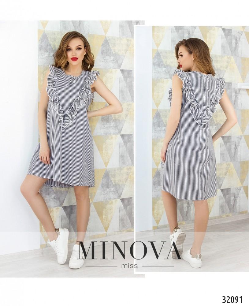 Платья №181-серый (sale)
