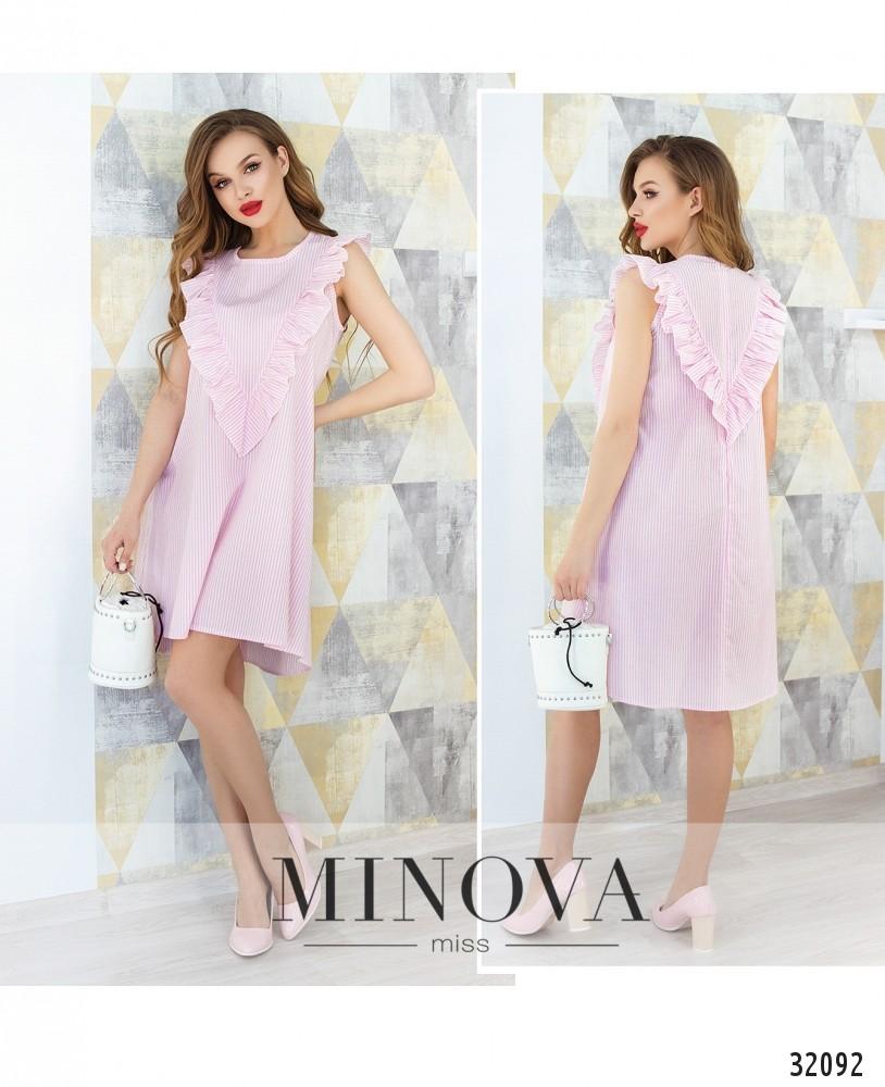 Платья №181-пудра (sale)