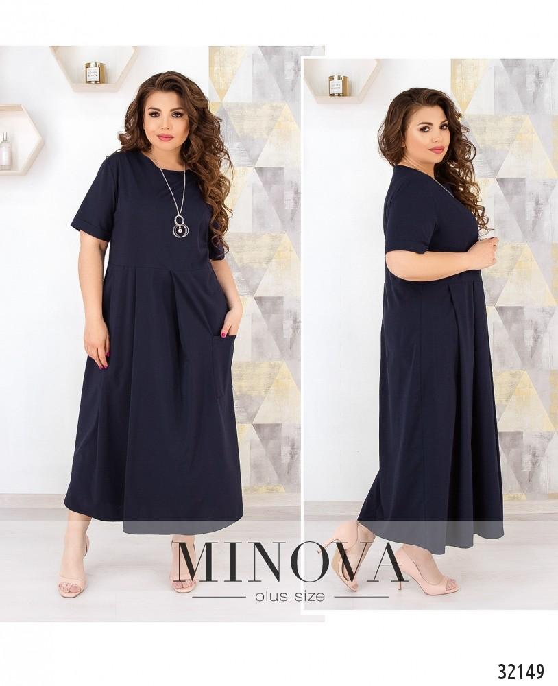 Платье №8-155-синий