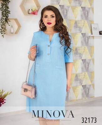 Платье №1836-1-голубой купить оптом и в розницу от ...