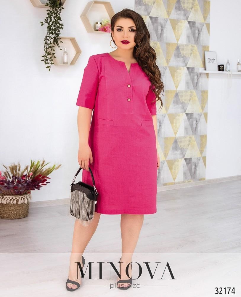 Платье №1836-1-малиновый купить оптом и в розницу от ...