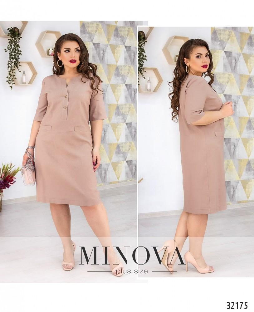 Платье №1836-1-беж (sale)