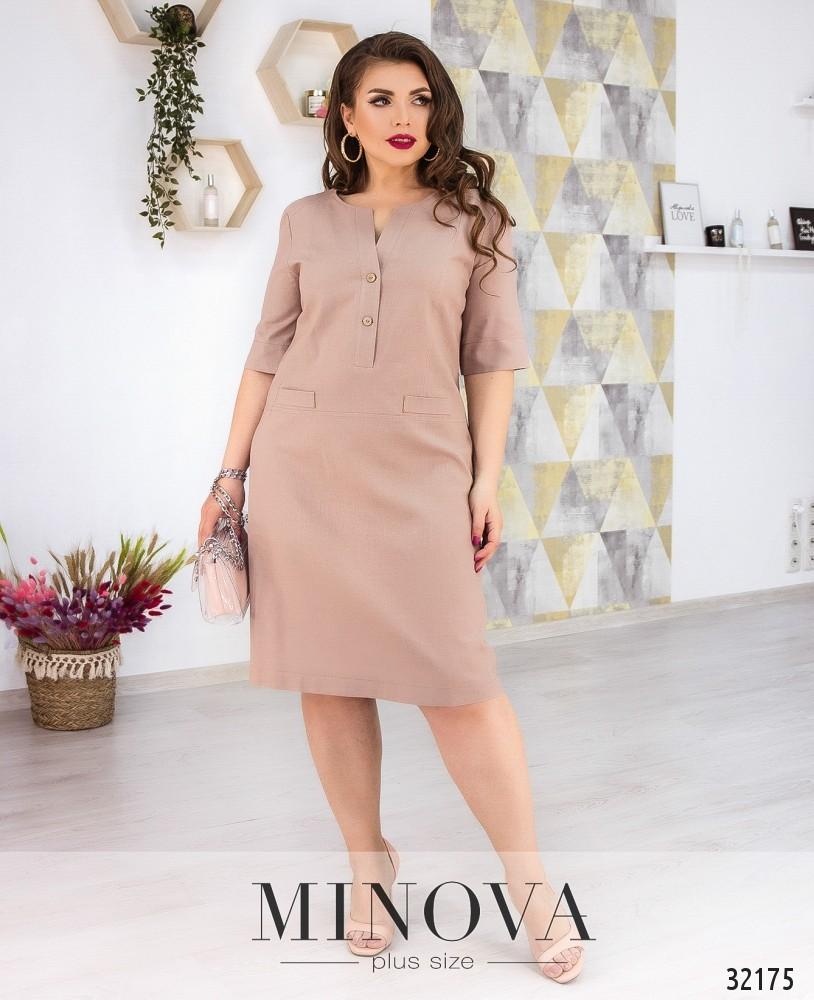 Платье №1836-1-беж купить оптом и в розницу от ...