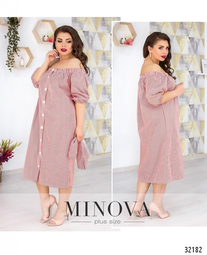 Платье №1833-1-персик (sale)