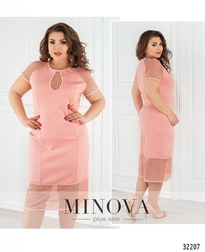 Платье №176-пудра (sale)