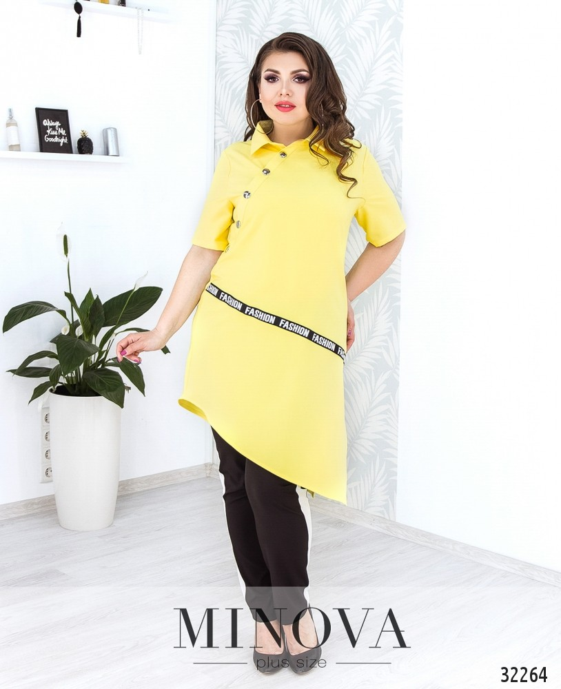 Рубашка №104-жёлтый