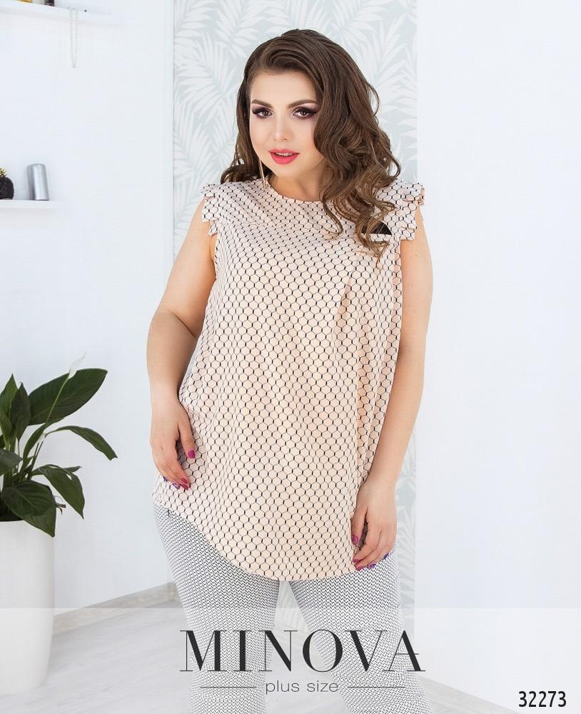 Блуза №171Б-пудра