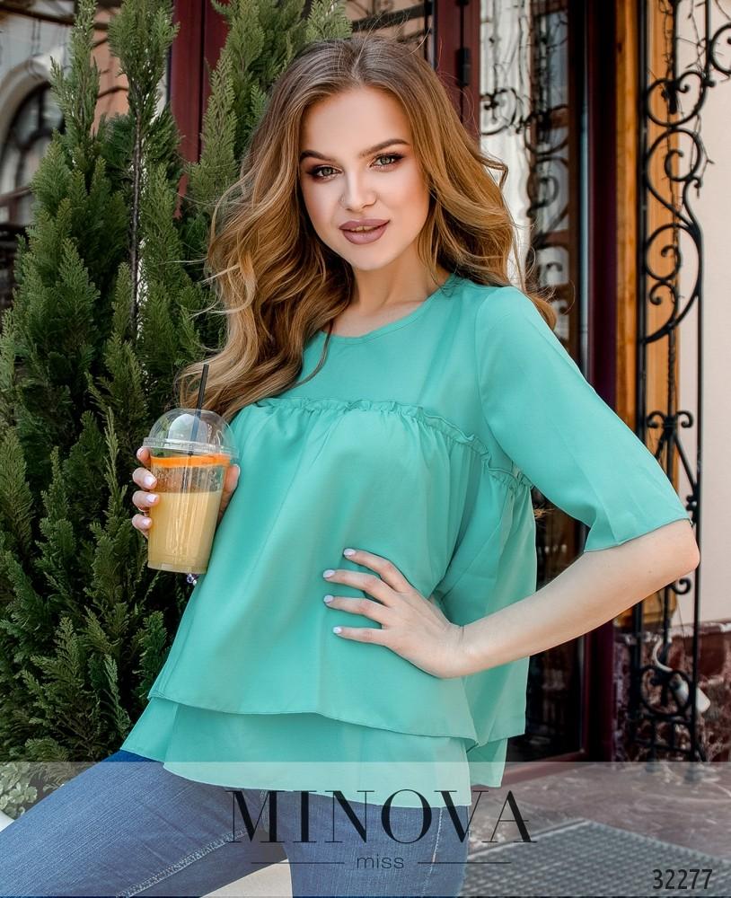 Блуза №1032-бирюзовый