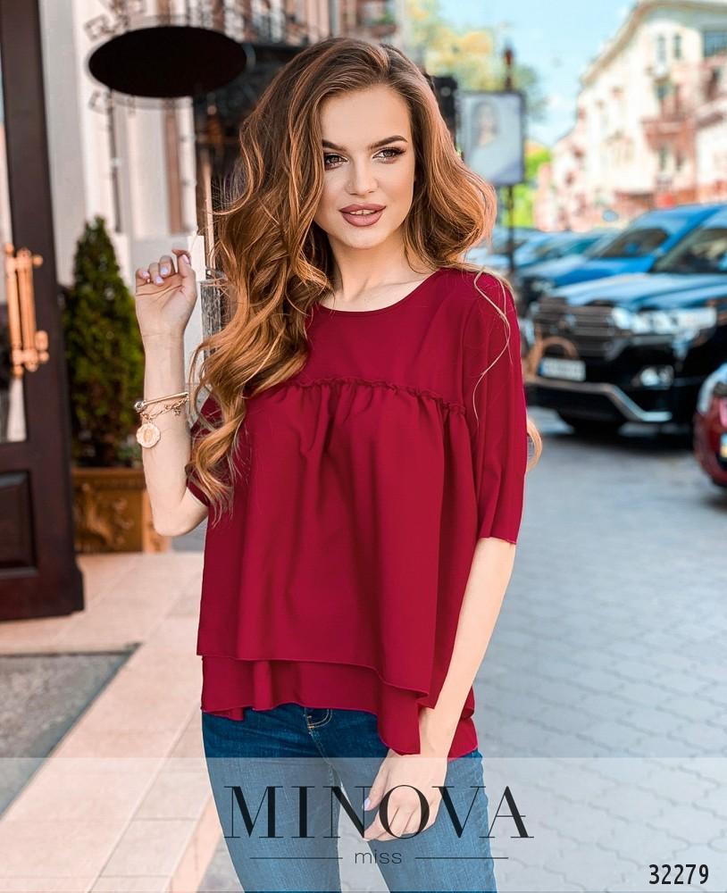 Блуза №1032-малиновый