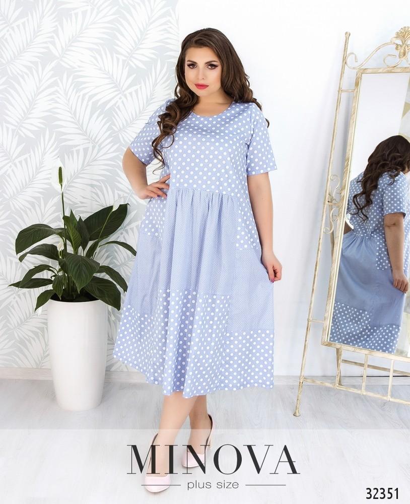 Платье №449-голубой