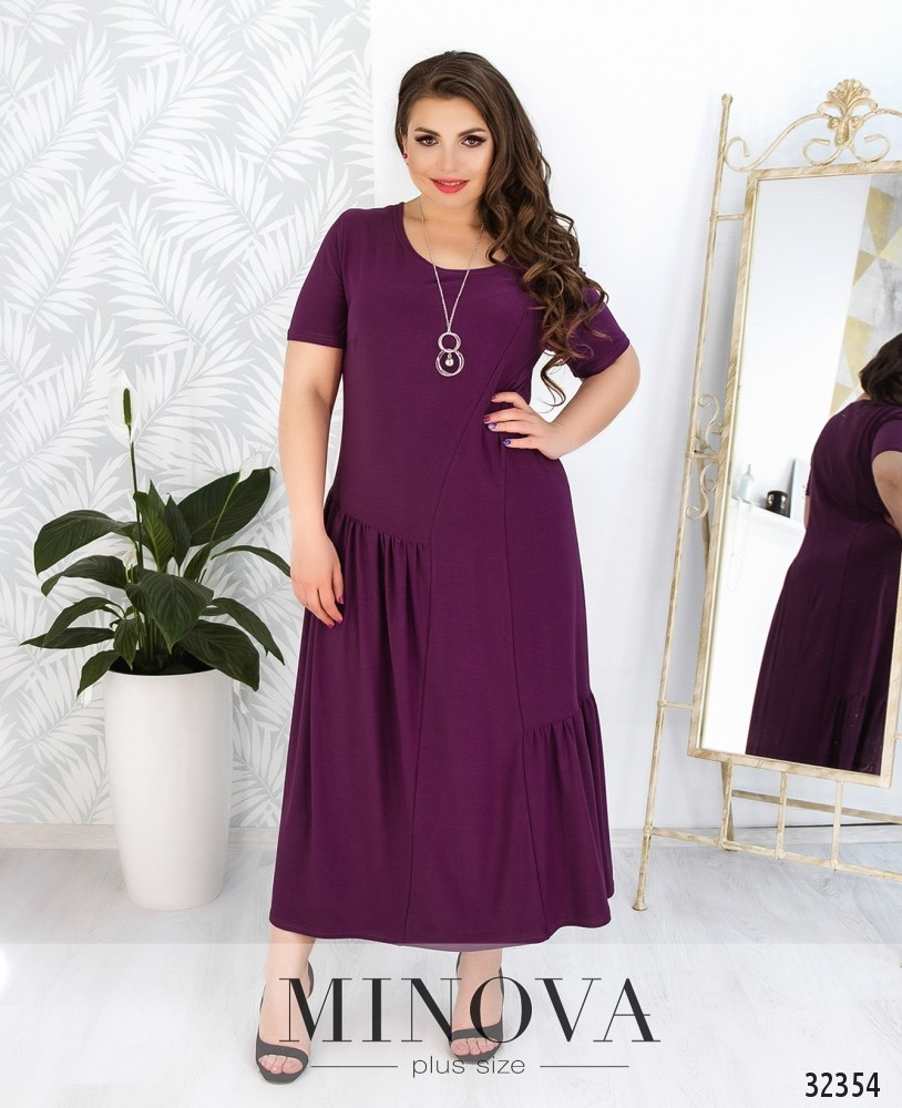 Платье №8-157-фуксия