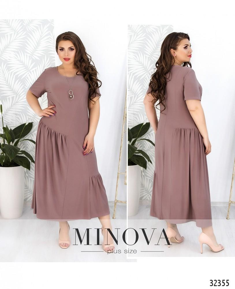 Платье №8-157-пудра