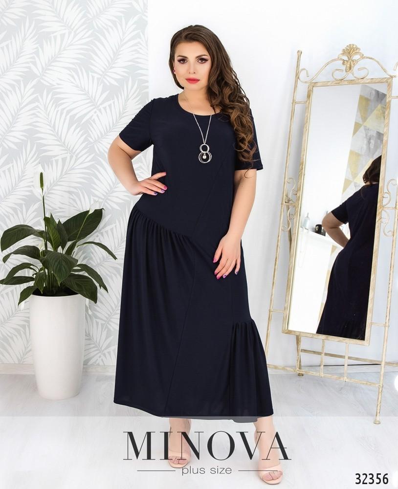Платье №8-157-синий