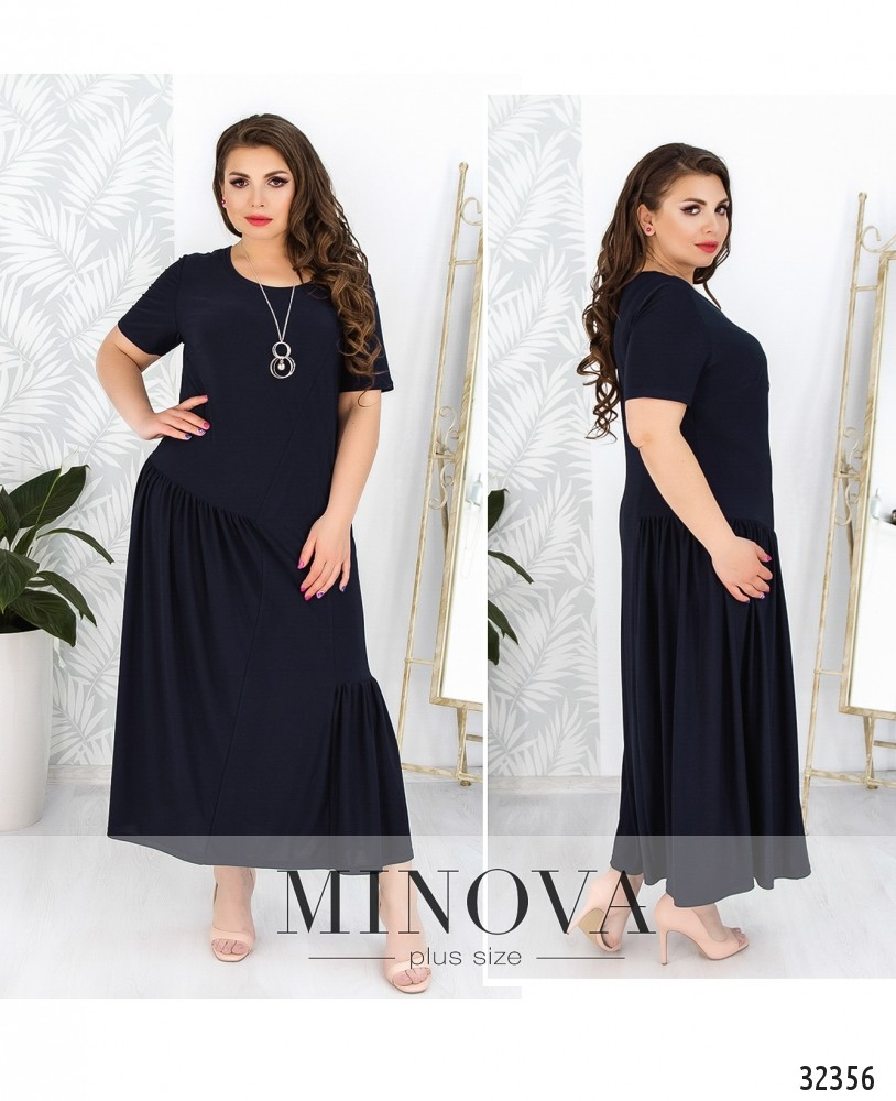 Женская одежда - Вологда и Вологодская область