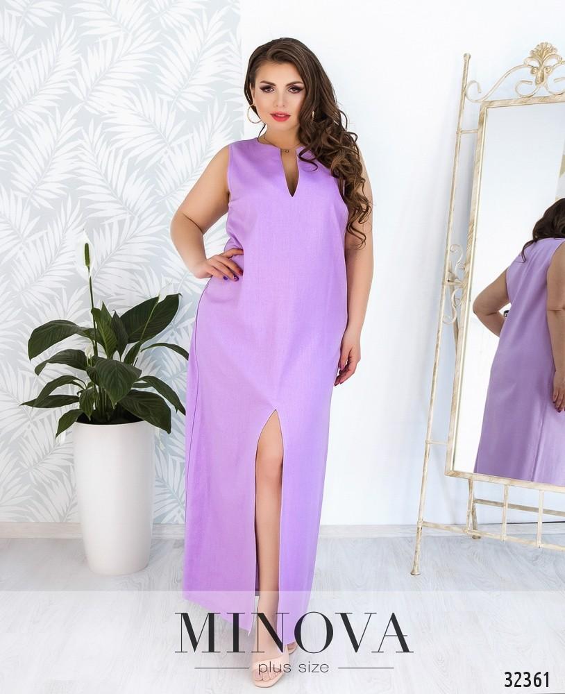 Платье №1837-1-сиреневый