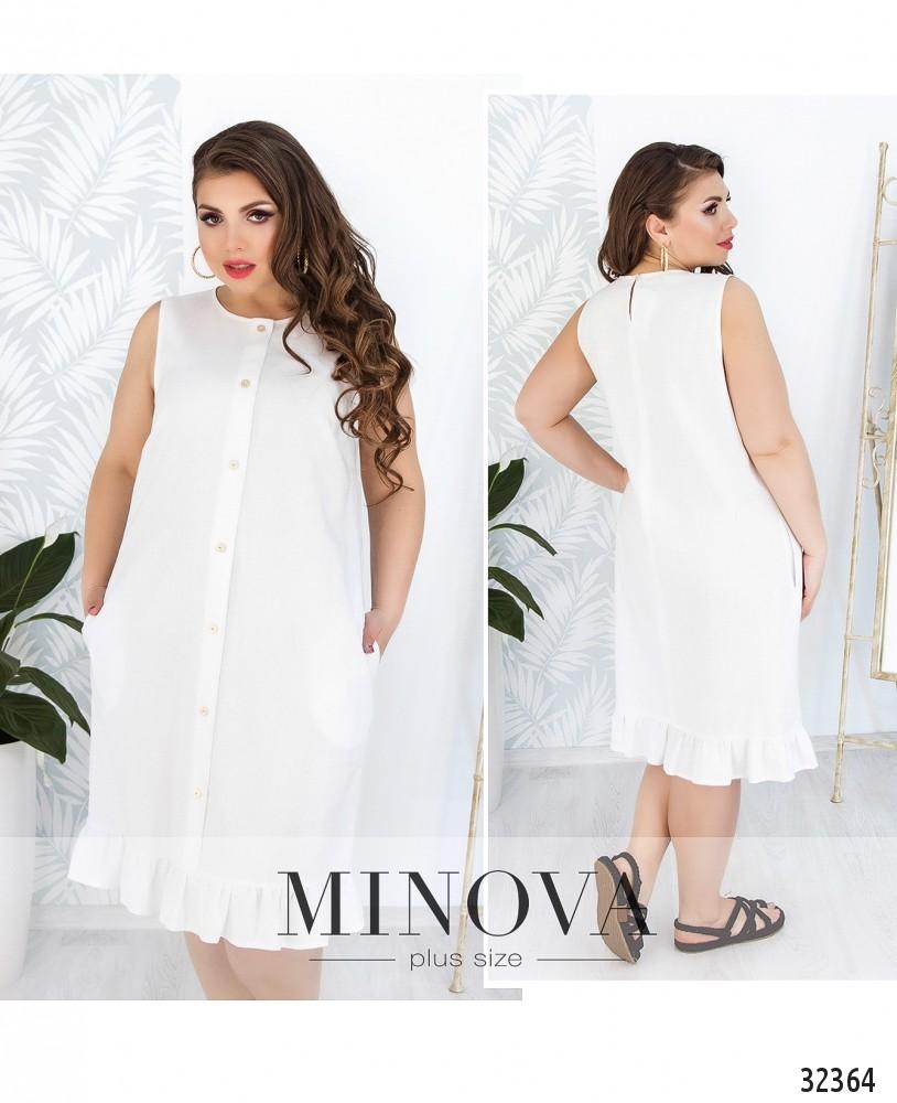 Платье №1843-1-белый (sale)