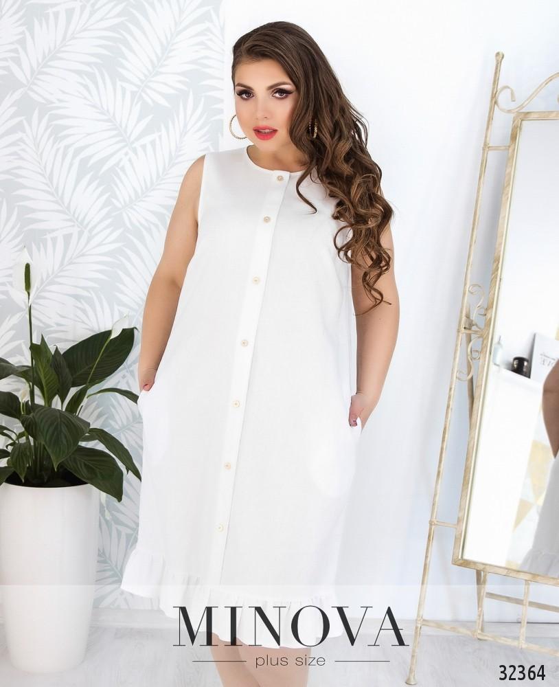 Платье №1843-1-белый