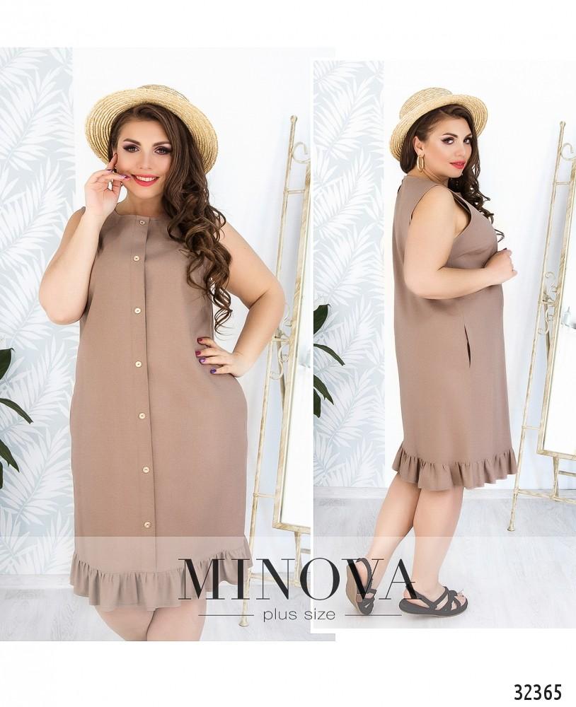 Платье №1843-1-беж (sale)