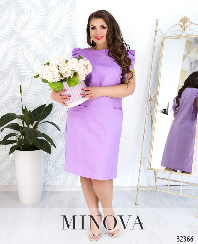 Платье №1844-1-сиреневый