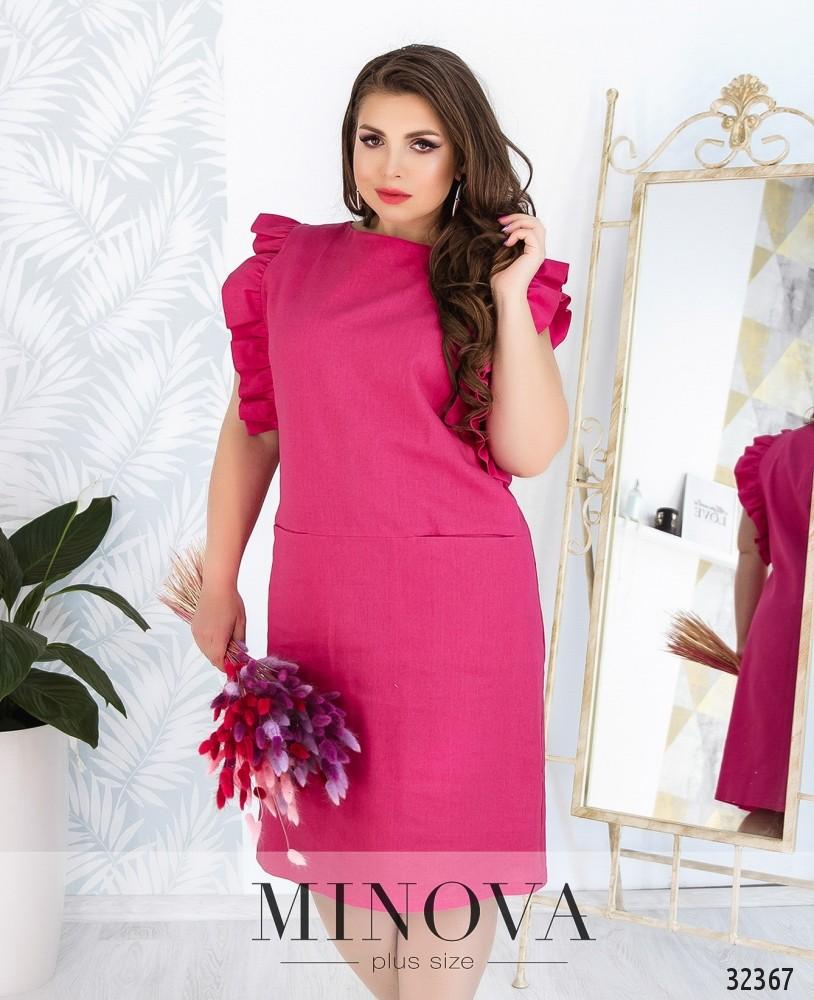 Платье №1844-1-малиновый