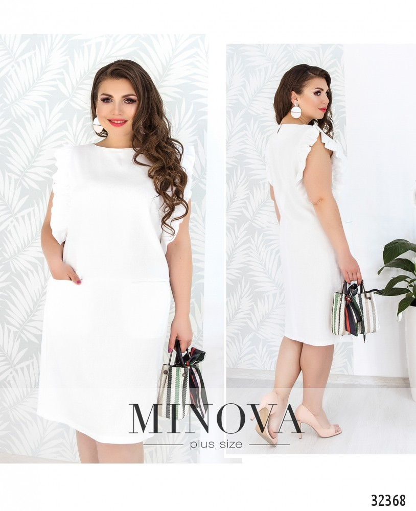 Платье №1844-1-белый (sale)