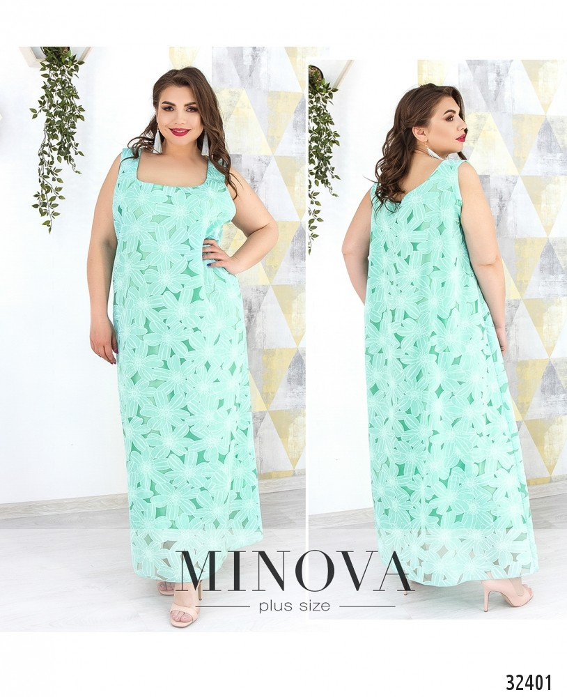 Платье №184-мята (sale)