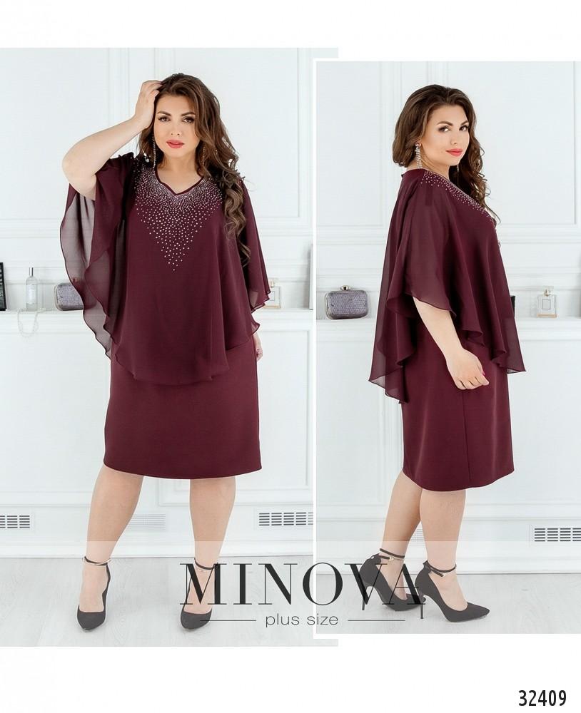 Платье №8612-бордо