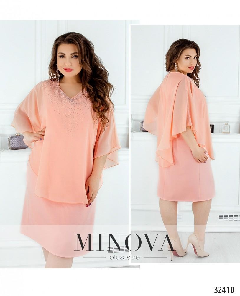 Платье №8612-персиковый