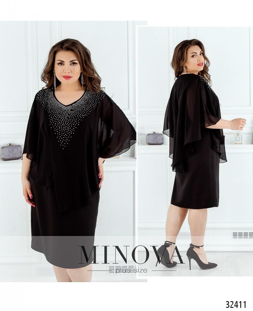 Платье №8612-черный