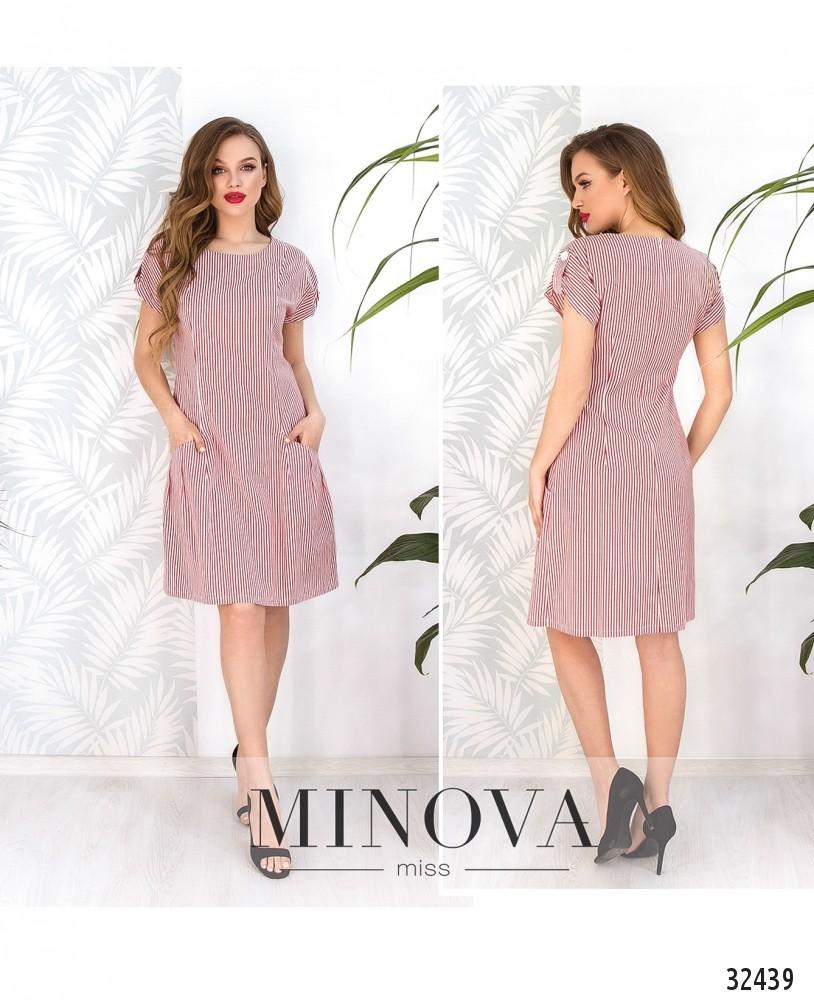 Платье №1840-красный (sale)