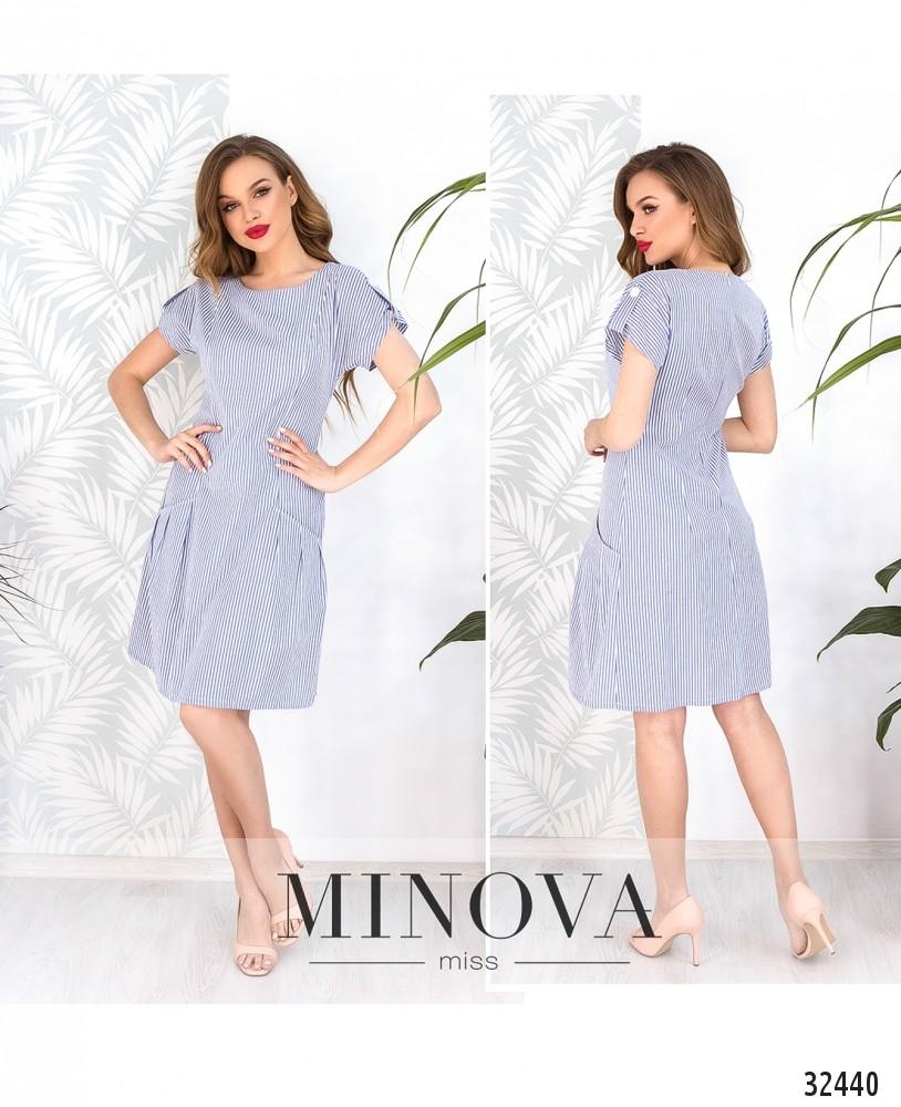 Платье №1840-синий (sale)