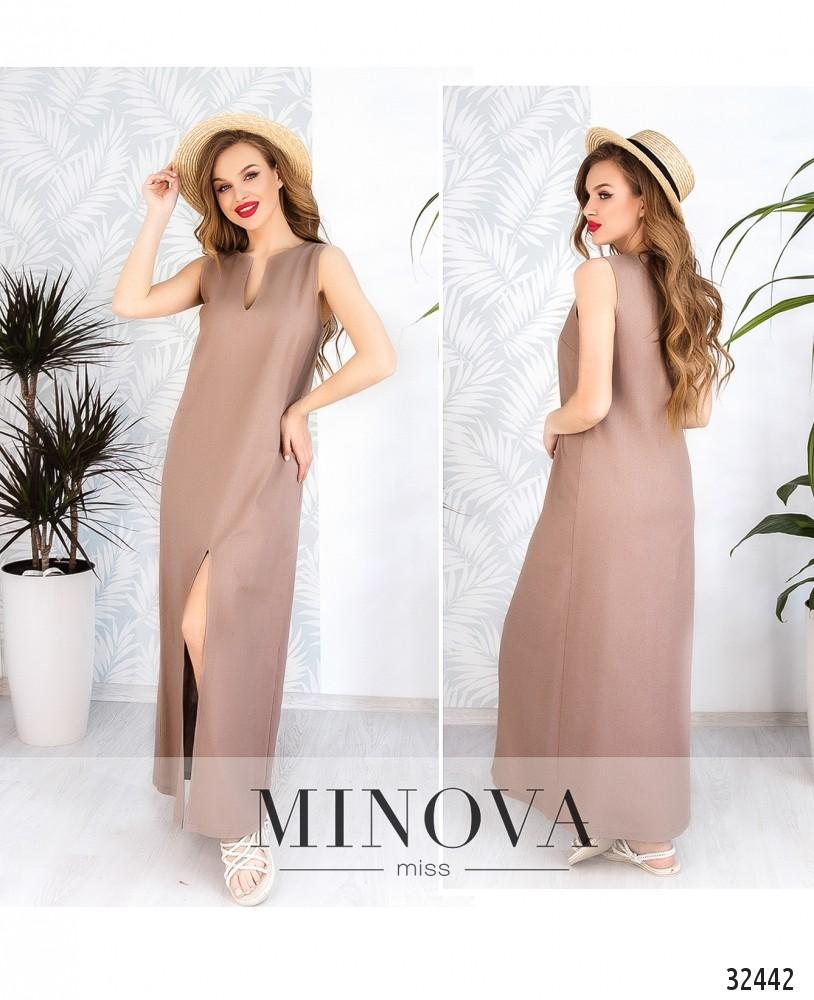 Платье №1837-беж (sale)