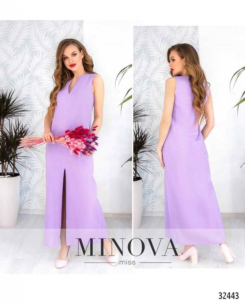 Платье №1837-сиреневый (sale)