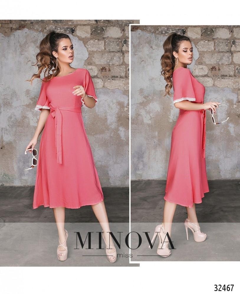 Платье №378н-коралл (sale)