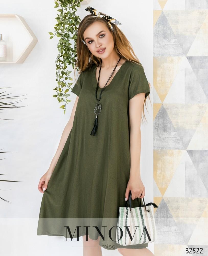 Платье №482-зеленый