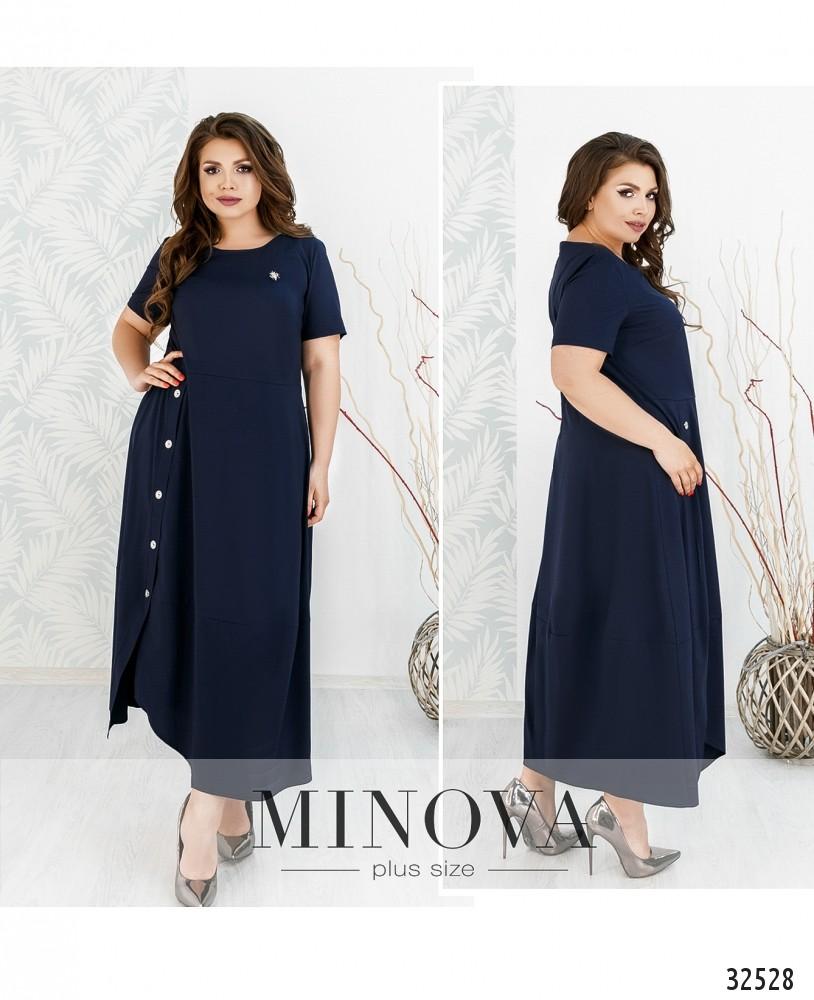 Платье №8-158-синий