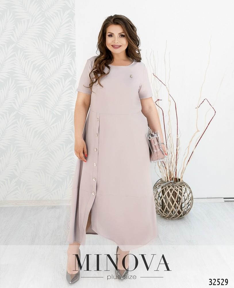Платье №8-158-пудра