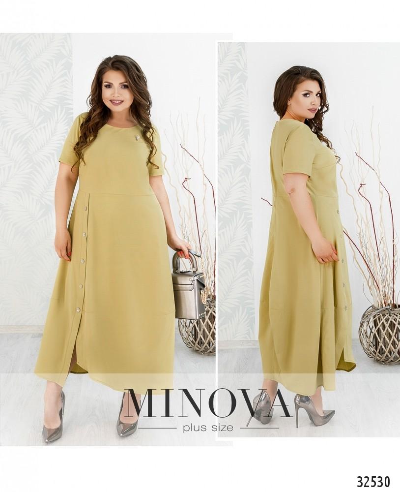 Платье №8-158-горчица