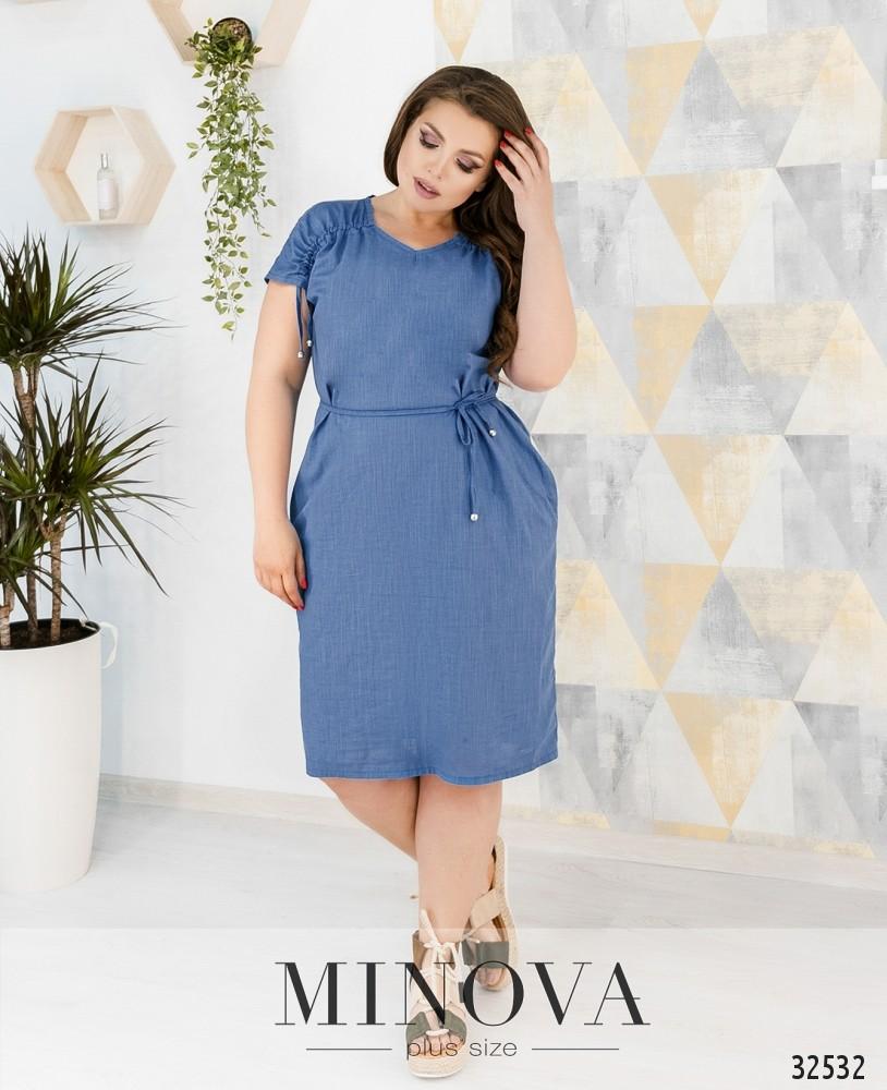 Платье №8-160-синий