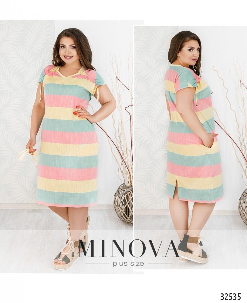 Платье №8-159-розовый