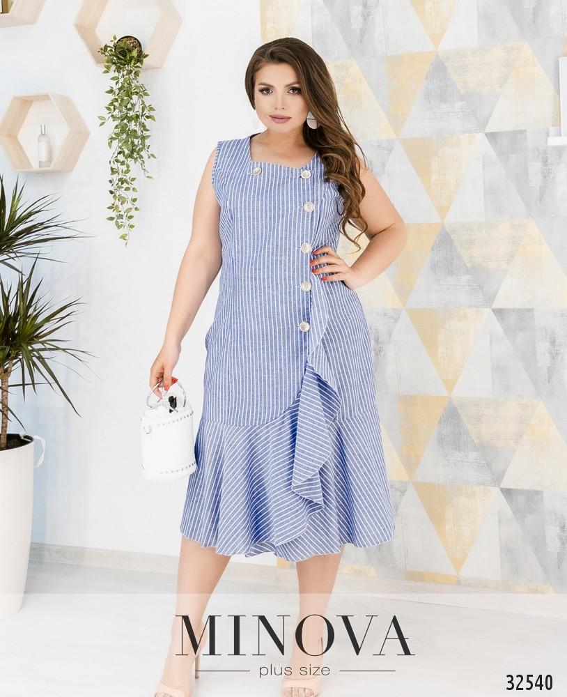 Платье №0417-синий