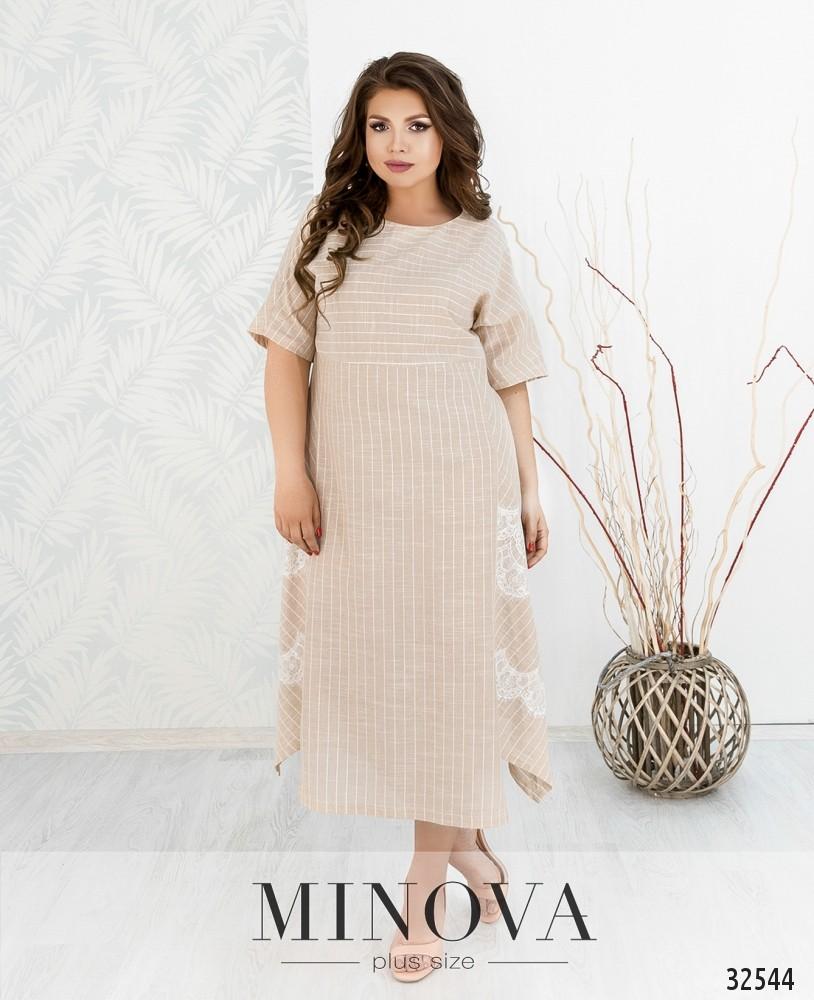 Платье №447-беж