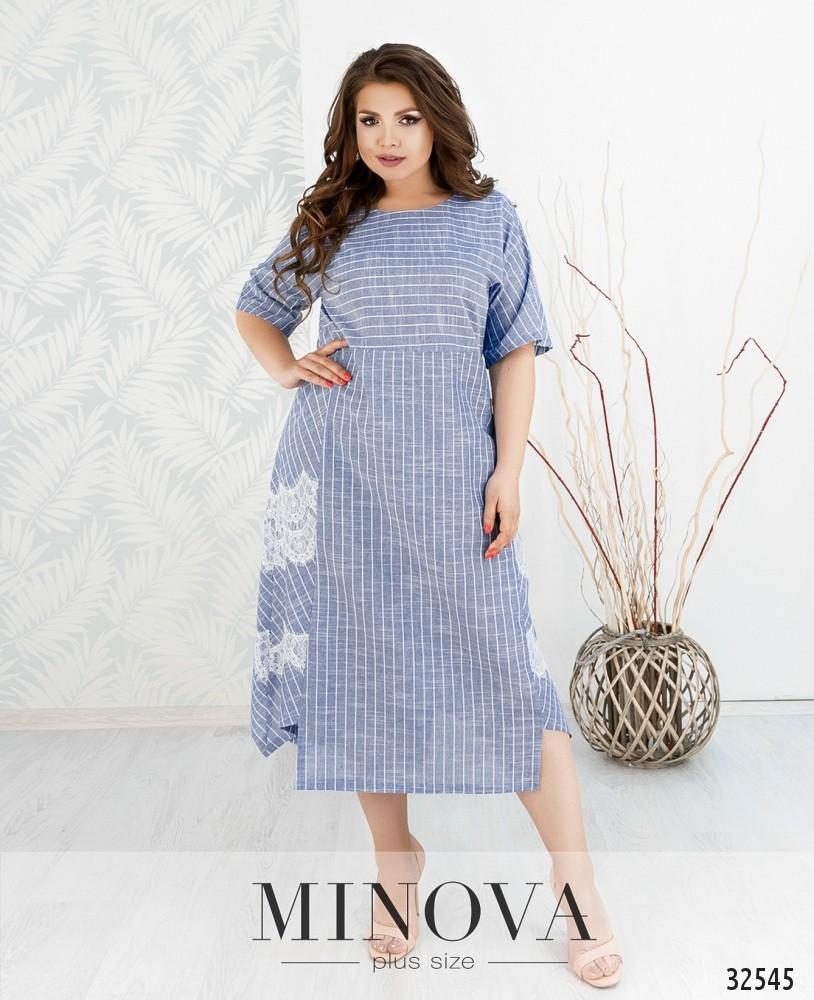 Платье №447-1-синий